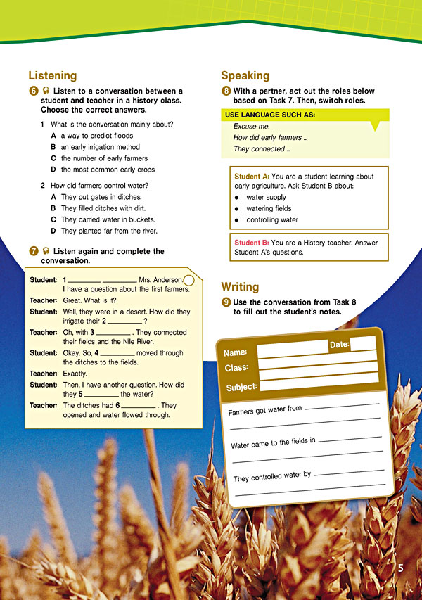 Sample Page 2 - Career Paths: Agriculture