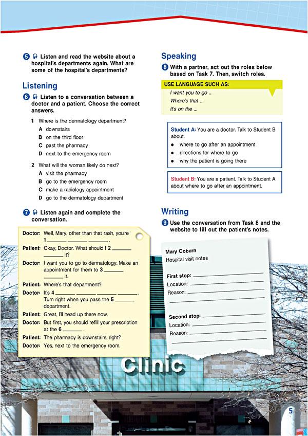 Sample Page 2 - Career Paths: Medical