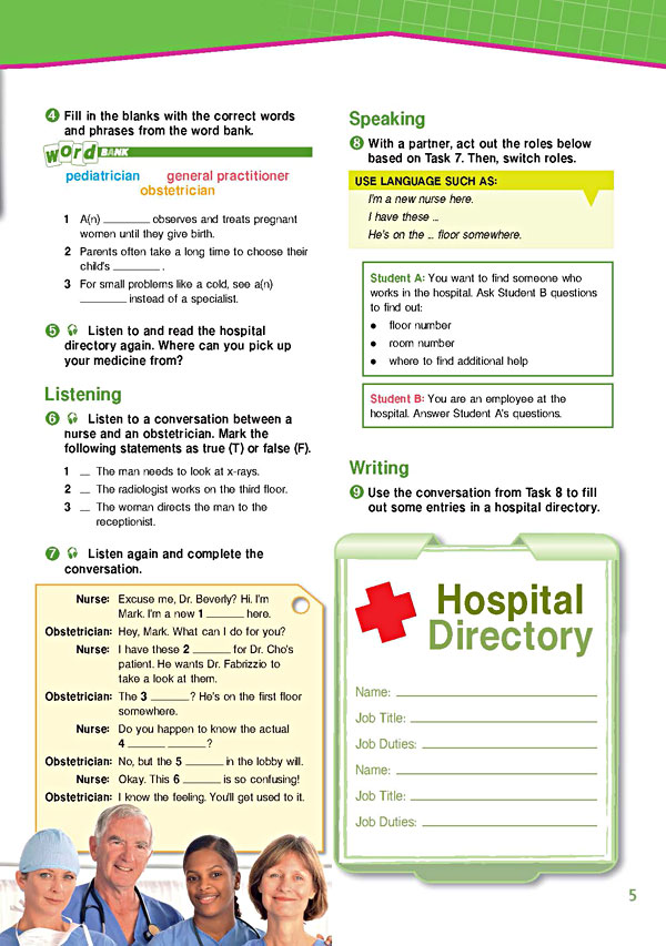 Sample Page 2 - Career Paths: Nursing