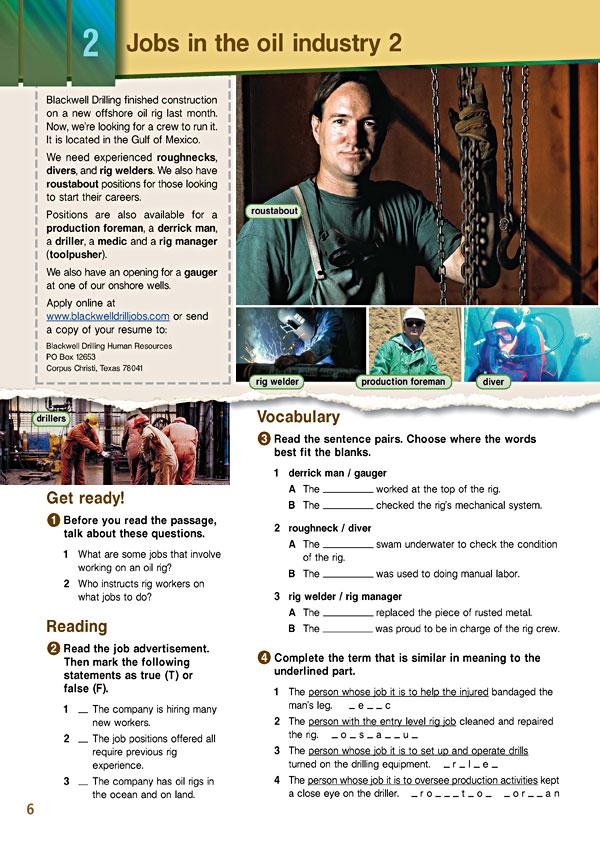 Sample Page 3 - Career Paths: Petroleum I