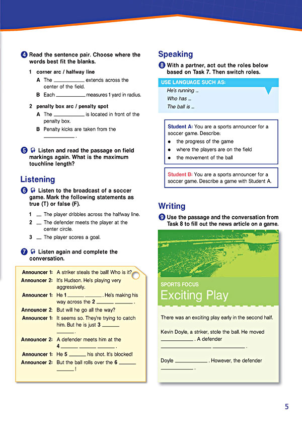 Sample Page 2 - Career Paths: Sports