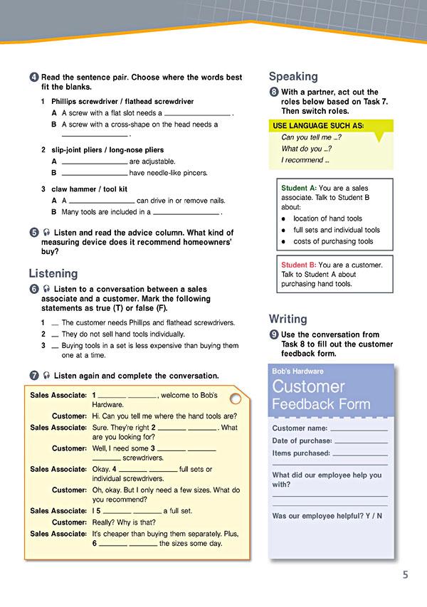 Sample Page 2 - Career Paths: Mechanics