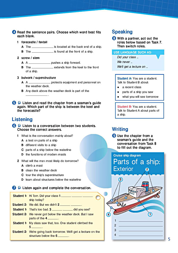 Sample Page 2 - Career Paths: Merchant Navy